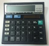 Калькулятор СТ-512